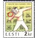 Eesti - 1. Läänemere mängud, erim - valge laik **