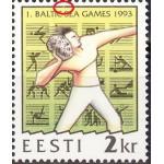 Eesti - 1. Läänemere mängud, erim - raami katkestus **