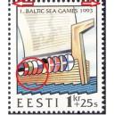 Eesti - 1. Läänemere mängud, erim - erimid **