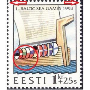 Eesti - 1. Läänemere mängud, erimid **