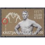 Eesti - 2008, Kristjan Palusalu 100, erim **