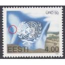 Eesti - 1995 ÜRO 50, erim - roosa täpp **