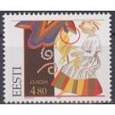 """Eesti - 1997 Europa - """"Kullaketrajad"""", erim E2 **"""
