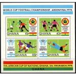 Ghana - Argentiina 1978, MNH