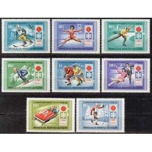 Mongoolia - Sapporo 1972 olümpia, **