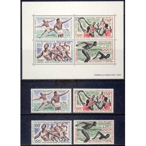 Kesk-Aafrika Vabariik - Tokyo 1964 olümpia, **