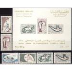 Liibanon- Tokyo 1964 olümpia, **