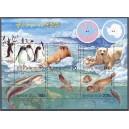 Põhja-Korea - loomad, linnud, merefauna 2003,  **