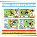 Ghana - Argentiina 1978, ületr. MNH