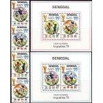 Senegal - Argentiina ´78 MM, MNH