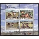 Guinea-Bissau - loomad WWF 2008, väikep. **