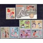 Kampuchea - Seoul 1988 olümpia (I), **