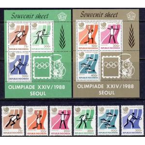 Indoneesia - Seoul 1988 olümpia, **