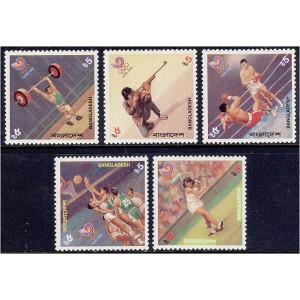Bangladesh - Seoul 1988 olümpia, **