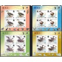 Põhja-Korea - linnud WWF 2004, lõigatud **