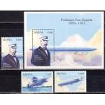 Ghana - zeppelinid 1993, **