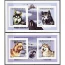Tchad - koerad 1998, lõigatud **