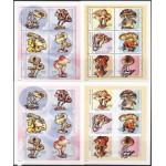 Kesk-Aafrika Vabariik - seened 2001, **
