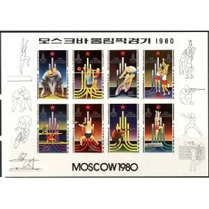 Põhja-Korea - Moskva 1980 (II), lõigat. **
