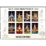Põhja-Korea - Moskva ´80, MNH lõigat.