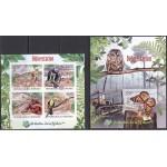 Burundi - fauna, loomad, linnud 2012, lõigatud **