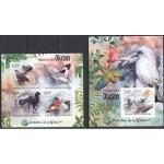 Burundi - linnud 2012, lõigatud **