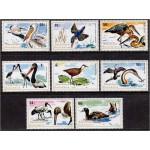 Rwanda - linnud 1975, **