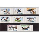 Rwanda - linnud 1975, lõigatud **