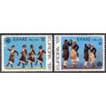 Kreeka - Europa 1981, **
