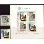 Portugal - Europa 1981, **