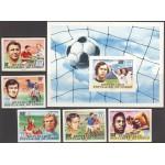 Kongo - jalgpalli MM, Argentiina 1978, lõigat **