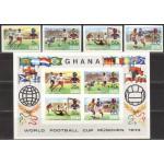 Ghana - jalgpall, München 1974, lõigat ületrükk **