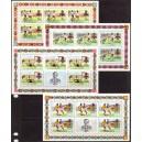 Ghana - jalgpall, München 1974, ületr. väikep. **
