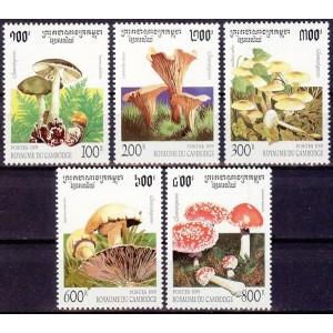 Kampuchea - seened 1995, **