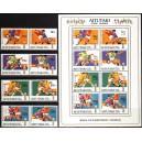 Aitutaki - Espana 1982 jalgpalli MM, **