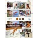 Paraguay - Lake Placid 1980, medalivõitjad, **