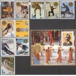 Paraguay - Lake Placid 1980, olümpiavõitjad, **