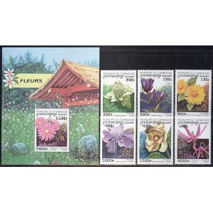 Kampuchea - lilled 1998, **