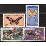 Kesk-Aafrika Vabariik - liblikad 1976, **