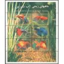 Iraan - kalad 2004 (I), **