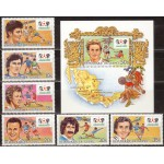 Guinea - jalgpalli MM, Mexico 1986, **