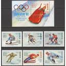 Laos - Sarajevo 1984 olümpia (I), **