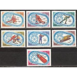 Afghanistan - Sarajevo 1984 olümpia, **
