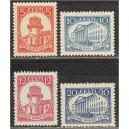 Eesti 1932, Tartu Ülikool 300, **