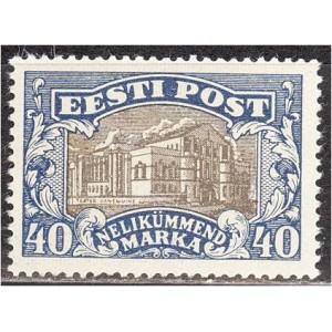 """Eesti 1927, """"Vanemuine"""" teater (II), (MH) *"""