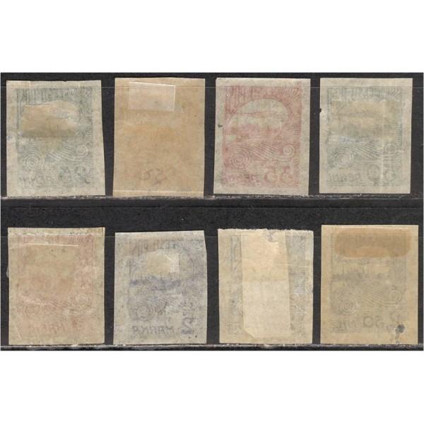 59199d4fc38 1920/1924, Eesti postmargid. Tallinna siluett, liimikuga