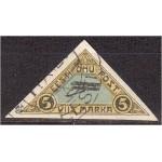 Eesti 1920, Õhupost - lennuk (I), templiga