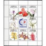 Libeeria - orhideed 1995, MNH