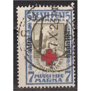 "Eesti 1923, ""Aita Hädalist"" 5m, templiga, garantii"