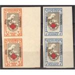 """Eesti 1923, Ületrükk """"Aita Hädalist"""", lõigat. paarid **"""